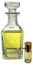 JASMINE 12ML BY FRAGRANCE OF ARABIA MOST FAMOUS PERFUME IN THE WORLD