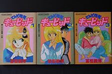 JAPAN Yoshihiro Togashi manga: Ten de Shouwaru Cupid vol.1~3 Complete Set
