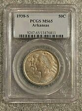 1938-S Arkansas 50c PCGS MS65 ~ Low Mintage Issue ~Incredible Detail See Photos