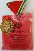 WW1 Bulgarian Service Medal with Trifold Ribbon with original Packet 1915 - 1918