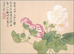 Chinese Art: Flower Paintings: Flower No. 4 by Qian Weicheng - Fine Art Print