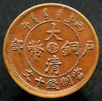 10 CASH 1906 CHINE / CHINA - HUBEI - guangxu - TAI CHING TI KUO COPPER COIN