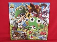 SGT. Frog Keroro Gunso the movie 'Kiseki no jikuujima' memorial guide art book