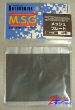 Kotobukiya M.S.G. MSG P105 Model part Weapon Unit Mesh Plate