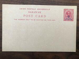 MALAYSIA MALAYA SARAWAK OLD POSTCARD POSTAGE REVENUE 4 CENTS UNUSED !!