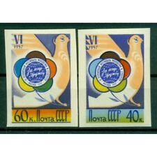 URSS 1957 - Y & T n. 1897A/98 a - Festival international de la jeunesse et d