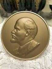 Interesting Medal Russian Leader Communist Revolutionary Vladimir Lenin Soviet