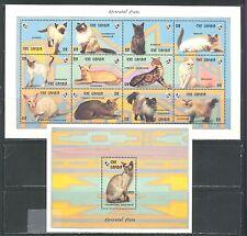 ORIENTAL CATS, FELINES ON GAMBIA 1993 Sc 1399,1401 SHEET + SOUVENIR SHEET, MNH