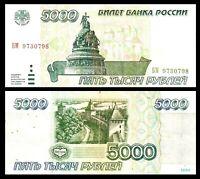 RUSSIA 5000 RUBLES 1995 P 262  VF