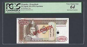Mongolia 50 Tugrik ND (993) P56s Specimen TDLR N001 Uncirculated