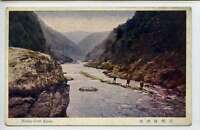 (Lt039-382) Hodzu River, Kyoto Japan Unused, G-VG