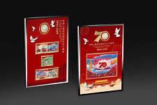 70th Anniversary Founding of China Bi-Metallic 10 Yuan Coin & Stamps