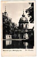 Ansichtskarte Schwetzingen - Schlossgarten - Blick auf die Moschee -schwarz/weiß