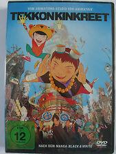 Tekkonkinkreet - Black & White - Japanischer Manga - Fantasie Banausen, Schwarz