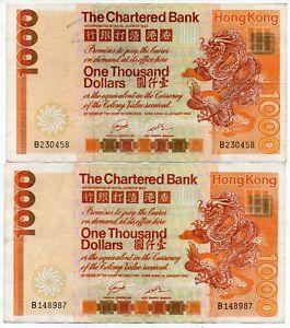 2 Pcs Hongkong 1000 Dollar The Chartered Bank