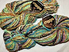 EARTHY GARDEN BIG Skein 164yd Noro FURISODE X-Soft SILK COTTON Wool Luxury YARN