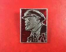 VINTAGE Pin Badge Lapel LENIN USSR RUSSIA