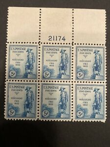 US Stamps-SC# 734 - Plate Block - Sound - 5 Cent - MNH - SCV = 28.00