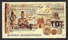 INDIA 2011 Krishnadevaraya  UNESCO Temple King Royalty Coin on Miniature sheet