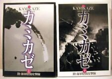 Japanese war book - Kamikaze - land, naval special attack corps vol.1+vol.2