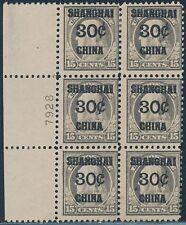 SHANGHAI #K12 LEFT PLATE # BLK/6 F-VF OG LH CV $1,150 BS8053