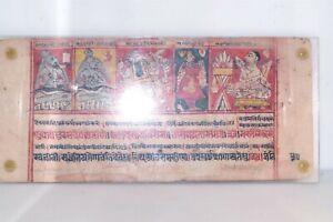 Antique Meditation Yoga Painting Handmade Indian Persian Miniature Tantric Art