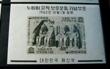 Foreign Souvenir Sheet Korea  Stamp Scott# 411a  Ramses Temple 1963 MNH  L279