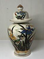 Vintage Japanese Temple Jar Crackle Glaze Ceramic Pottery Marked To Base