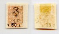 Armenia 1920 SC 166 mint. rtb4862