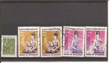 "MYANMAR(Burma)-5 ""later""? stamps including 2 varieties"