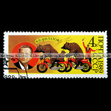 ★ CIRQUE DES OURS VALENTIN FILATOV ★ CCCP URSS Timbre Moto Motorcycle Stamp #78