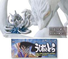 Kotobukiya One Coin Figure Series Ushio to Tora Hakumen no mono Nine Tail Fox