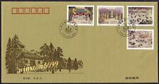 China 1995-14 Shaolin Temple 1500th Anniversary 4v Stamps Silk FDC 少林寺 --- 丝绸首日封