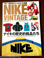Vintage NIKE Photo Book 70' - 80' Complete COLLECTION VTG Sneaker Shoes Clothing