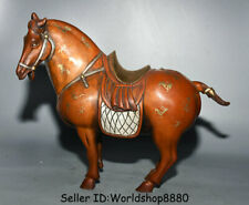 "12.8"" Old China Purple Bronze Gilt Gold Dynasty Animal Tang Horse Horses Statue"