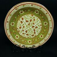 """222 Fifth Kashmir Light Replacement Salad Plate Floral China Dinnerware 9"""""""