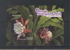 MALAYSIA 2008 UNIQUE FLOWERS BAKAWALI MINIATURE SHEET OF 1 STAMP MINT MNH UNUSED