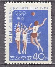 KOREA 1964 used SC#543 40ch stamp, 18th Olympic Games, Tokyo`64 - Volleyball.