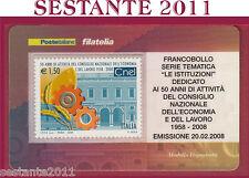 TESSERA FILATELICA FRANCOBOLLO CONSIGLIO NAZIONALE ECONOMIA LAVORO CNEL 2008 M7