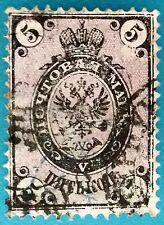 Rusia (imperial) 1866 VFU sello 5 Kop. Hor. puesto los errores de papel R#003077 Mng