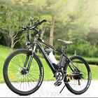 "Elektrofahrrad 350/250W E-BIKE 26"" E Mountain Bike E City bike Pedelec"
