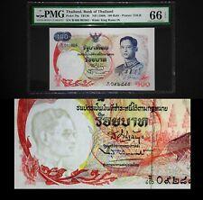 Thailand 10th Series 1968  ,100 Baht PMG 66 EPQ