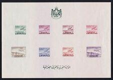 IRAQ 1949 Air miniature souvenir sheet mint sgMS338 IMPERF