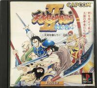 Warriors of Fate Tenchi wo kurau 2 CAPCOM PlayStation PS1 Japan video game FedEx