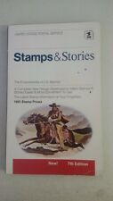 UNITED STATES POSTAL SERVICE STAMPS & STORIES - 7TH EDITION Paperback – 1981