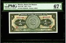 MEXICO UN PESO AZTECA CALENDAR 1969 CONSECUTIVE NOTES UNCIRCULATED 5