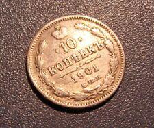 RUSSIAN MONARCHY - MONEY 10 KOPEEKS 1901.  * Ф.З.* SILVER. ORIGINAL.