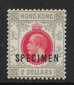 HONG KONG SG113s 1912 $2 CARMINE-RED & GREY-BLACK MTD MINT SPECIMEN