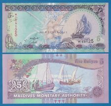 Maldives 5 Rufiyaa P 18e 2011 UNC Low Shipping! Combine FREE! P 18 e