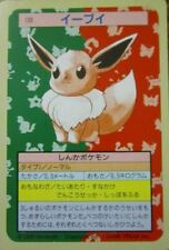 Pokemon Card Japanese Eevee No. 133 Topsun Blue Back PL